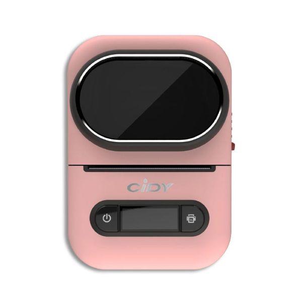 rosa EQ11