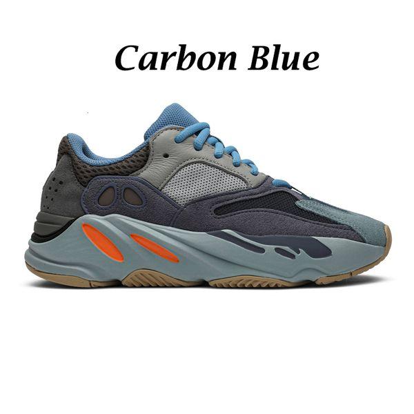카본 블루