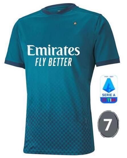 третья рубашка
