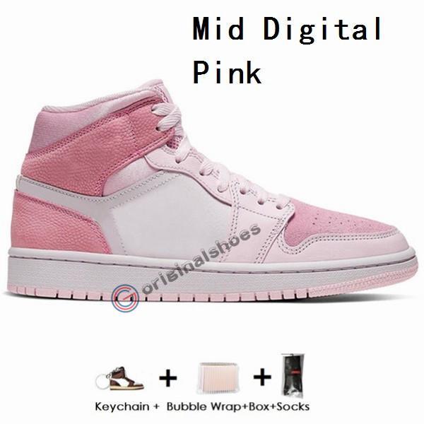 미드 디지털 핑크