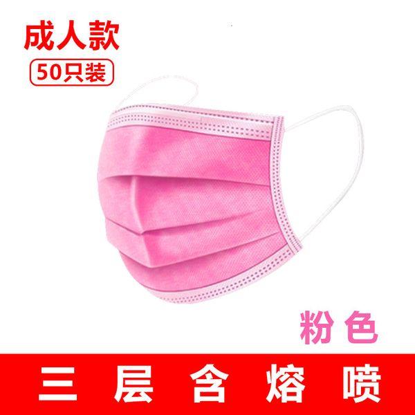 Pink (ensacado)