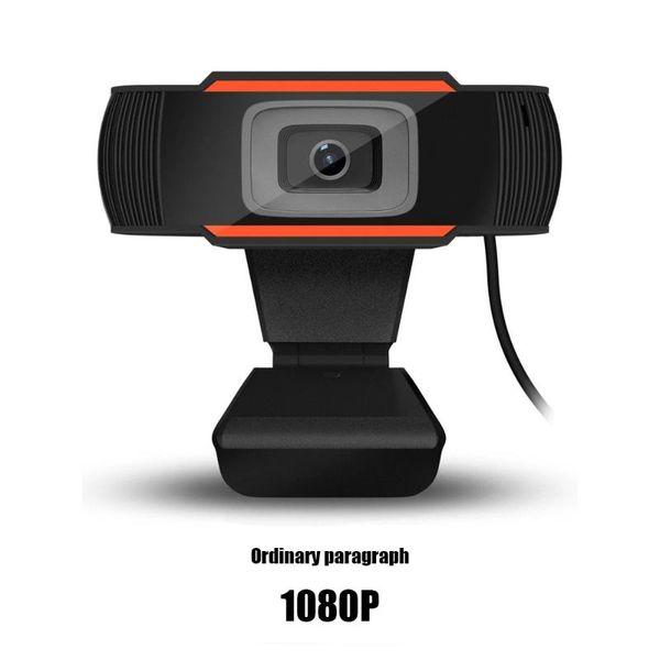 обычный 1080P