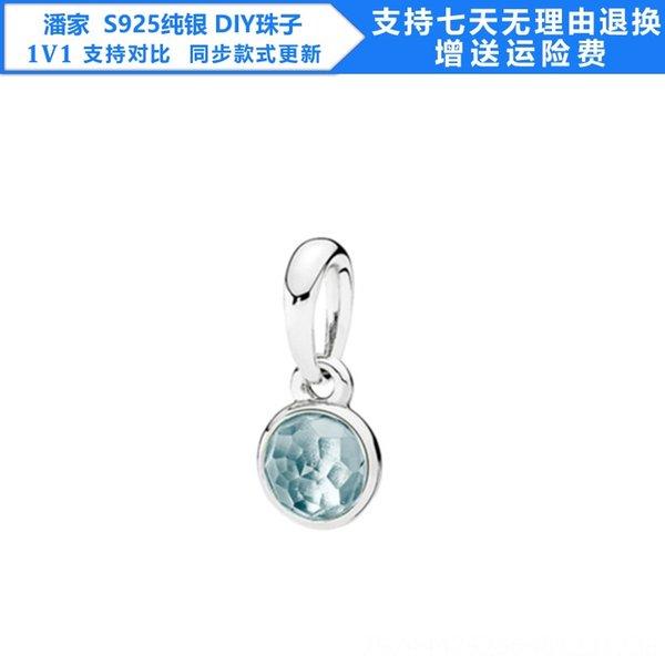 5-S925 Gümüş