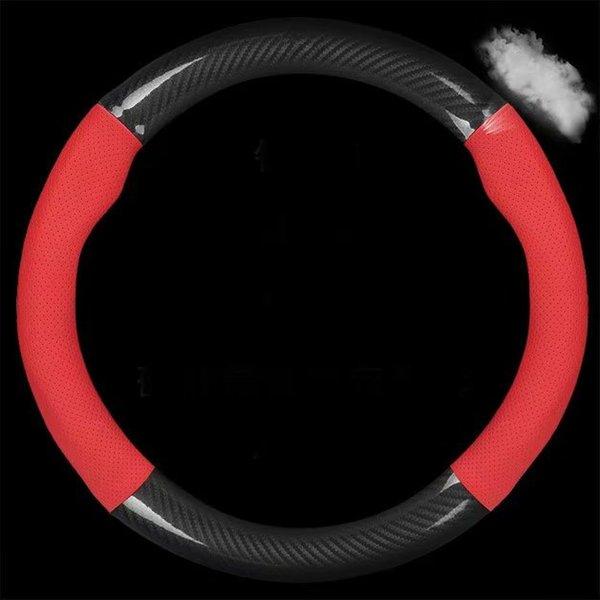 Ein rotes No-Logo