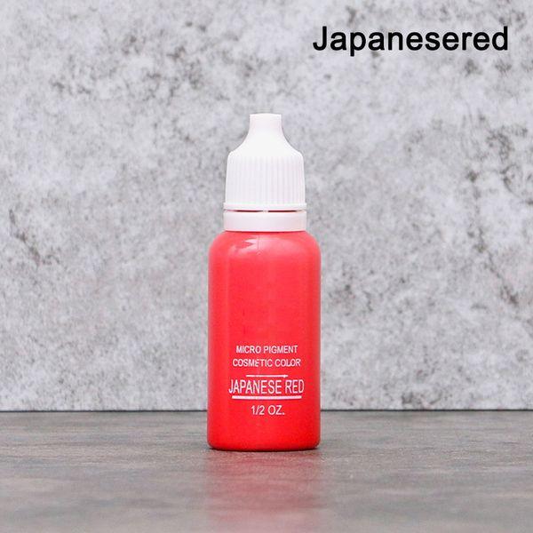 Япония esered