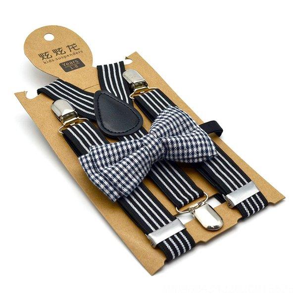 Черный фон белый 4 Stripes + черный