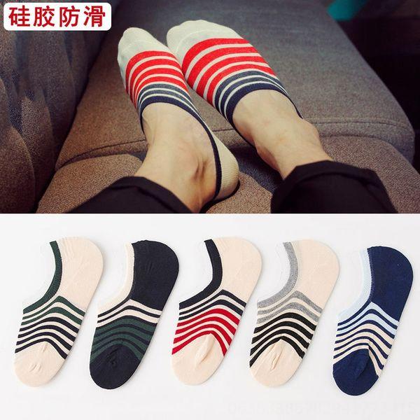 Stripes moda