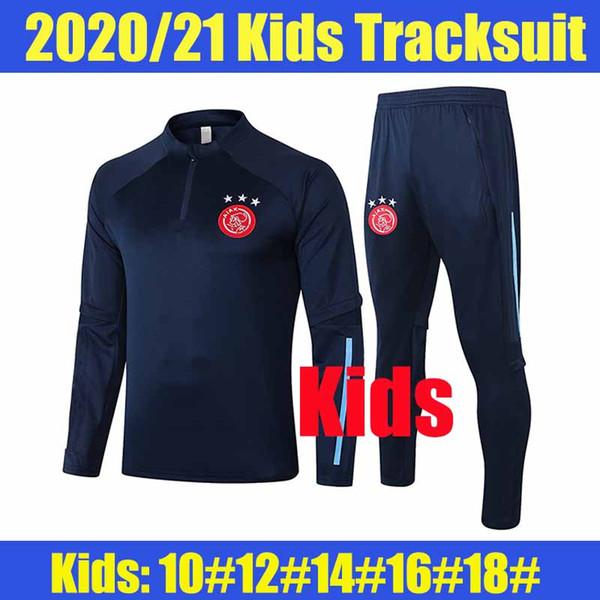 Дети 20 21 Ajax Темно-синий