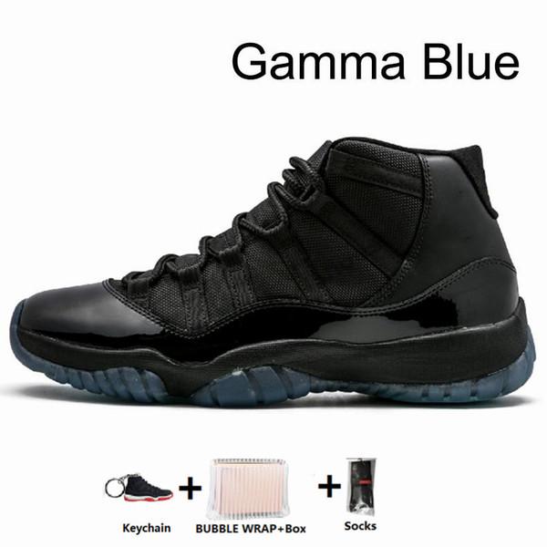 11s-gamma الأزرق