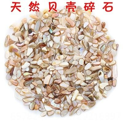 Natural Shell 4-6mm X50g