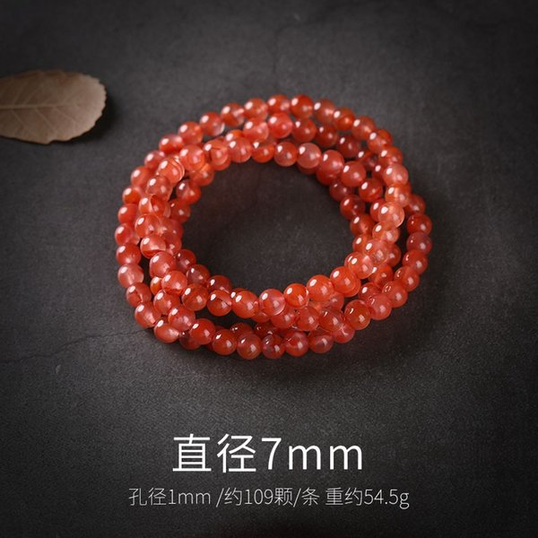 South Red Cherry Red 7mmx109 Piecesxstri