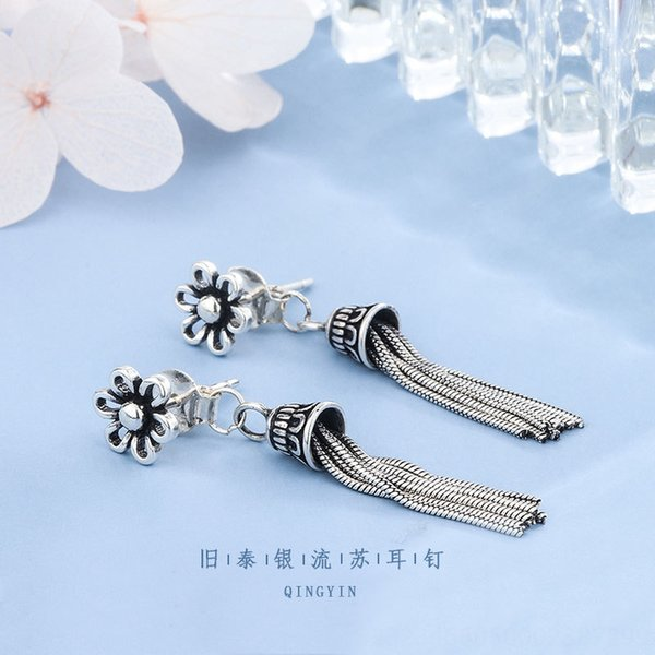 E010-925 Gümüş