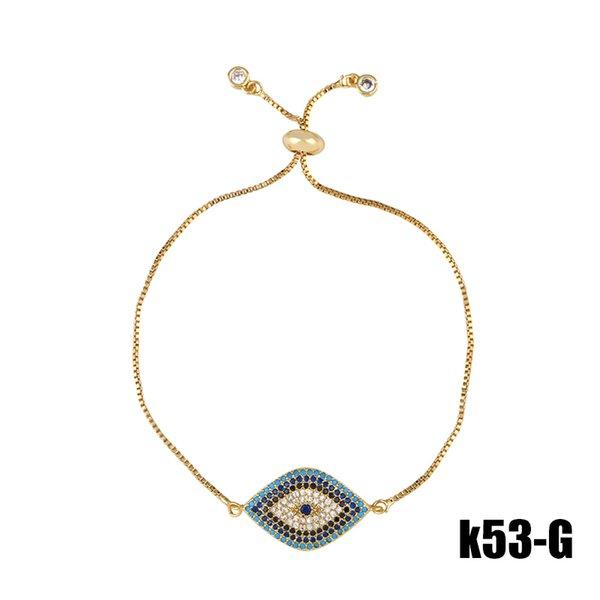 brt-K53-G