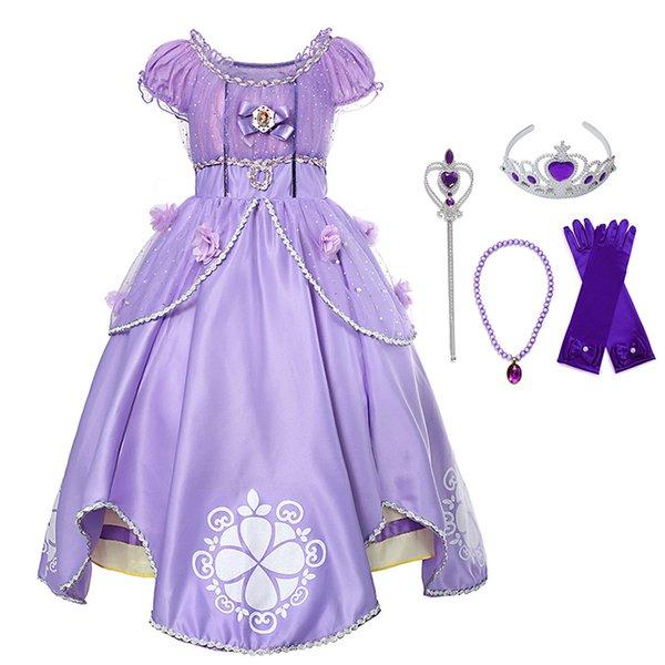 드레스 세트 2