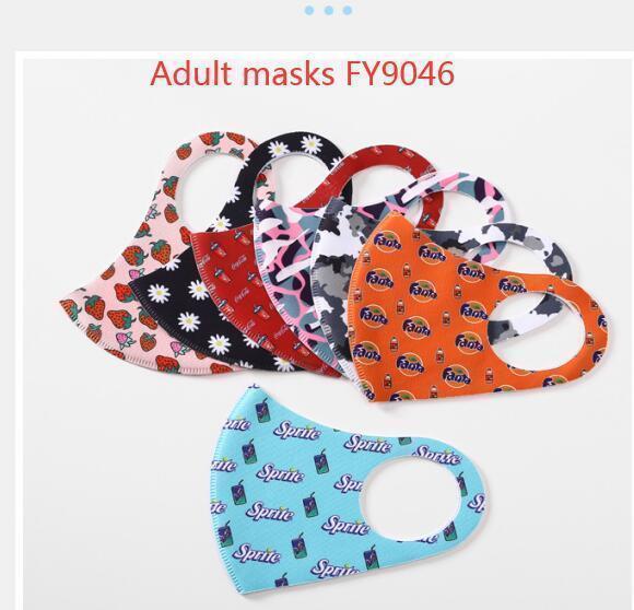 FY9047 máscaras de seda de gelo para adultos