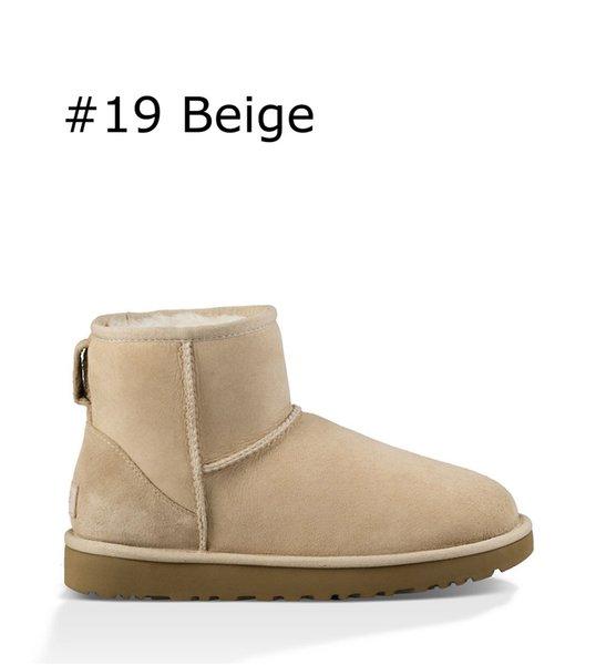 19 Beige classic mini