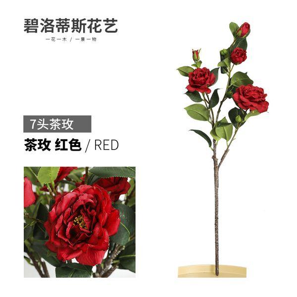 BL099 Красный