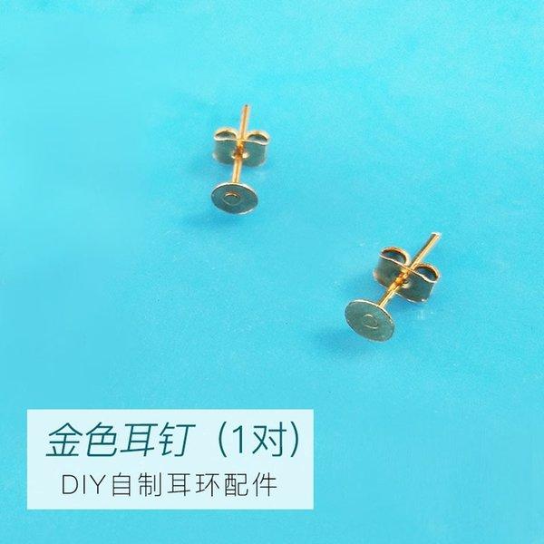 1 paio di oro aghi Ear