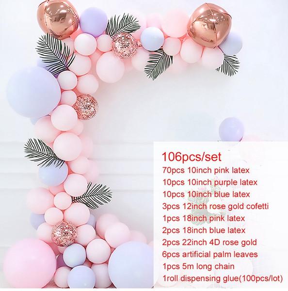 سلسلة بالون 2