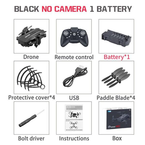 Черный Нет камеры 1В