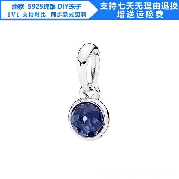12-S925 Gümüş