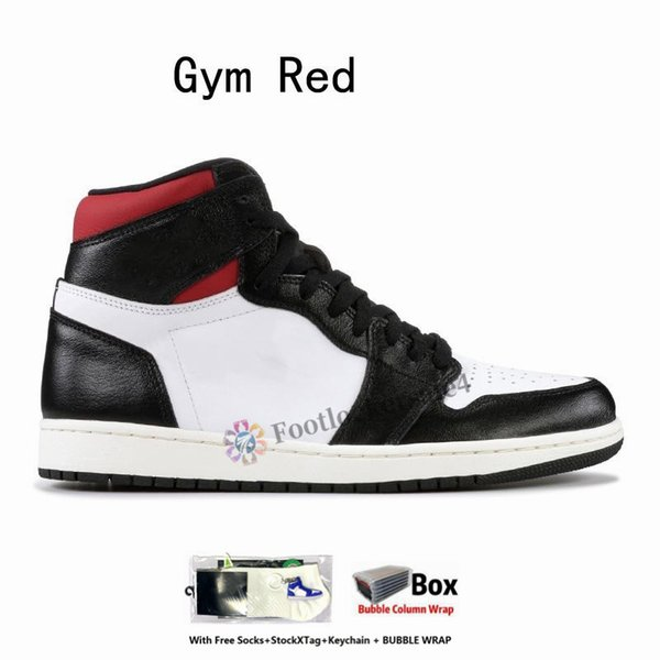 Gym Red