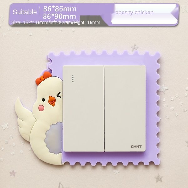 Purple Fat Chicken-Suitable