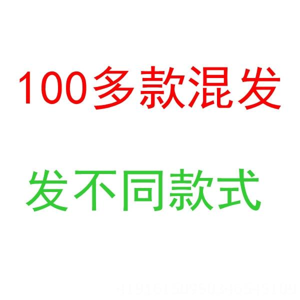 Более 100 Mixed Доставка