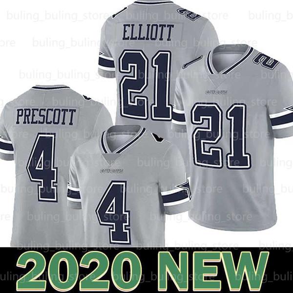 2020 뉴저지 (NIU 자이)