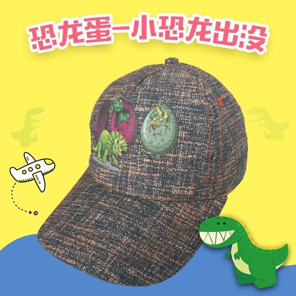 Cappello di dinosauro
