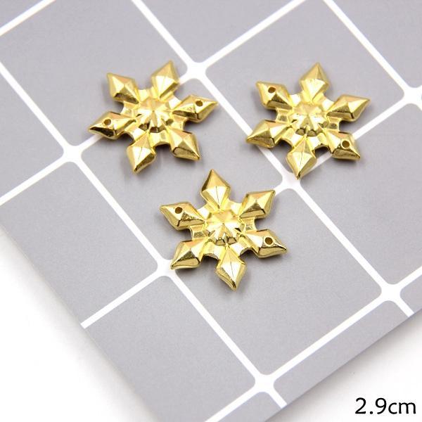 2.9 cm Altın