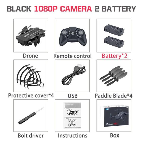 Черный 1080P 2B