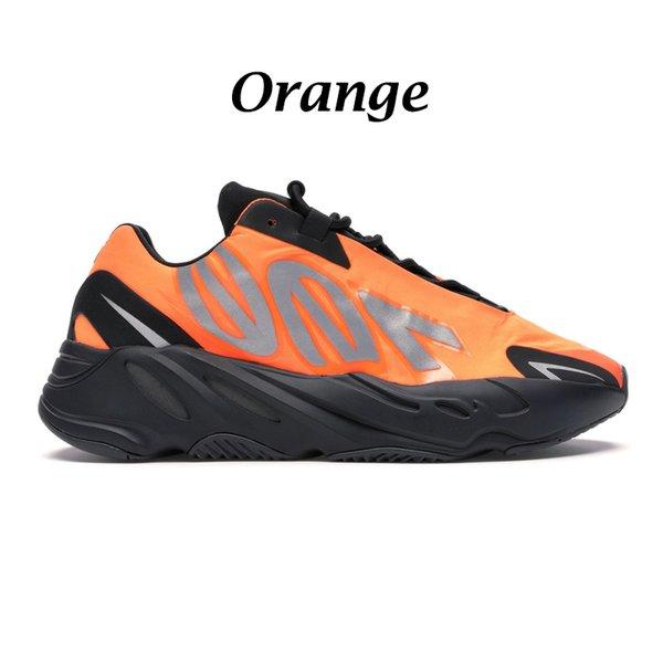 7. Оранжевый