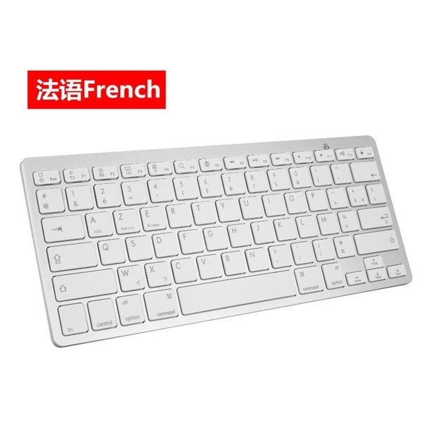 only French Keyboard