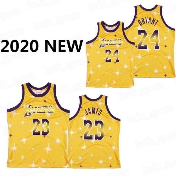 Хурен 2020