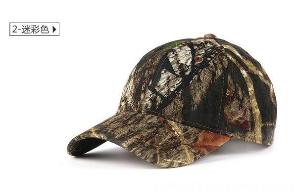 Camouflage-M (55-60cm) regolabile