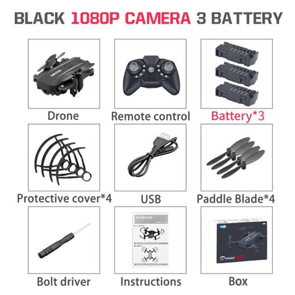 Черный 1080P 3B