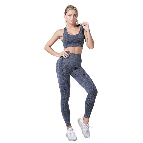 Hemp Gray Bra + Pants