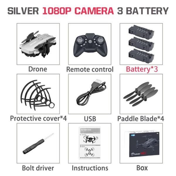 Серебро 1080P 3B