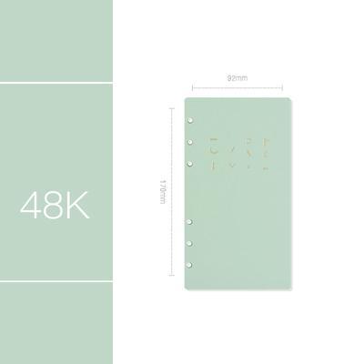 Inner core 48k2