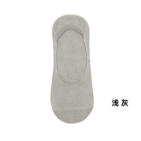 M180006 Light Gray