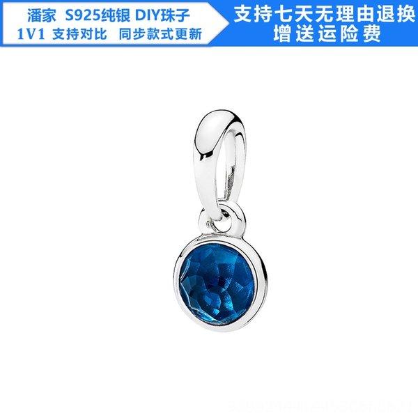 11-S925 Gümüş