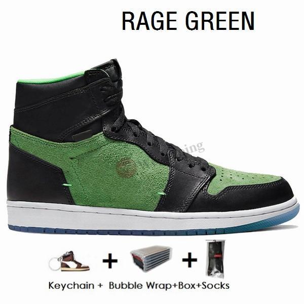 RAGE الأخضر