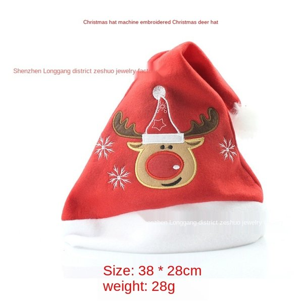 Machine Embroidered Christmas Deer Hat