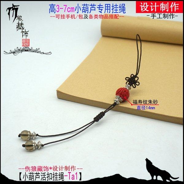 Çin Düğüm Küçük Sukabağı Canlı Toka L x