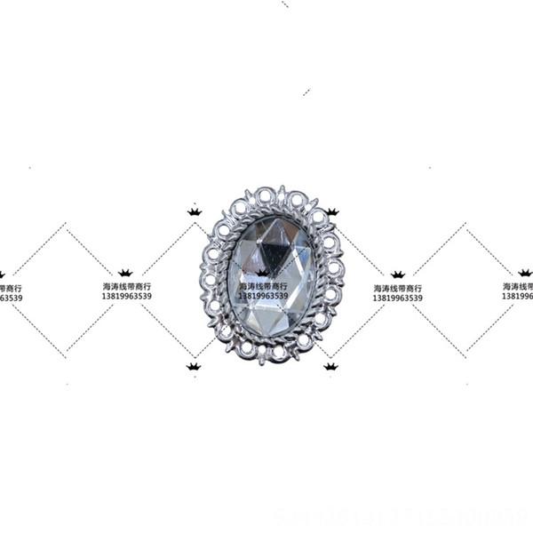 Серебро Нижняя Белый Diamond