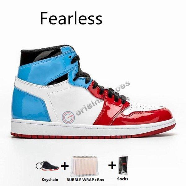 1s-الخوف