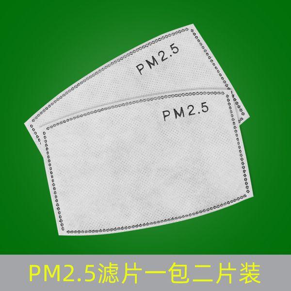 ГПП-c2-One Size