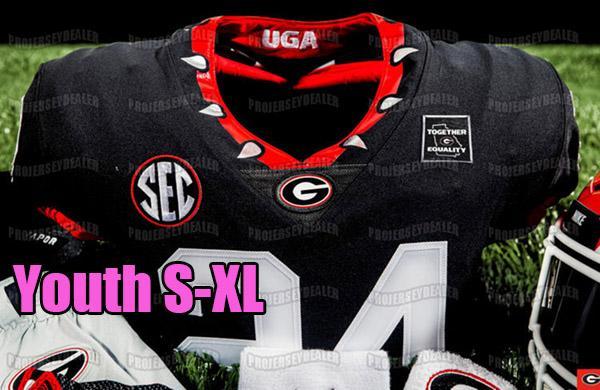 Siyah Gençlik S-XL