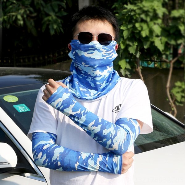Маска + Ice Sleeve Men # 039; s Камуфляж-синий